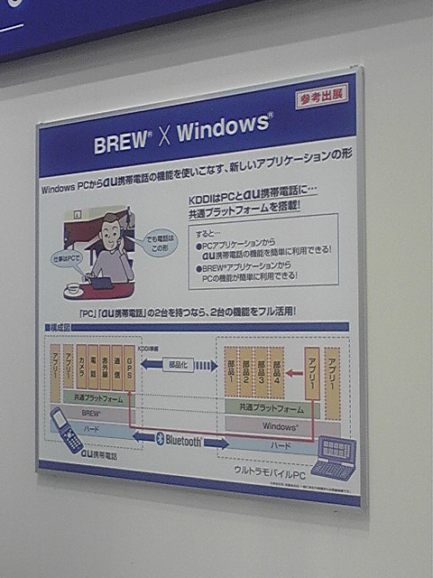 Brewindows1_2