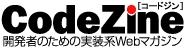 Codezine_2