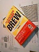 040504_brew.jpg