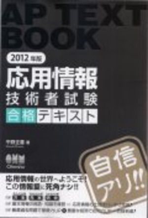 Aptextbooks
